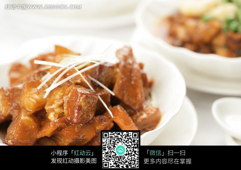 花式红烧肉美食