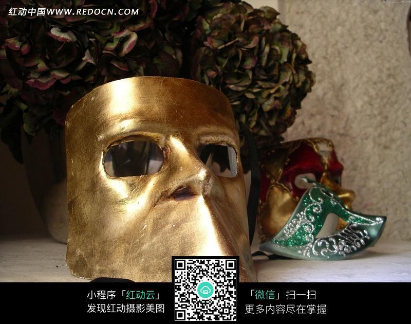 金色金属面具