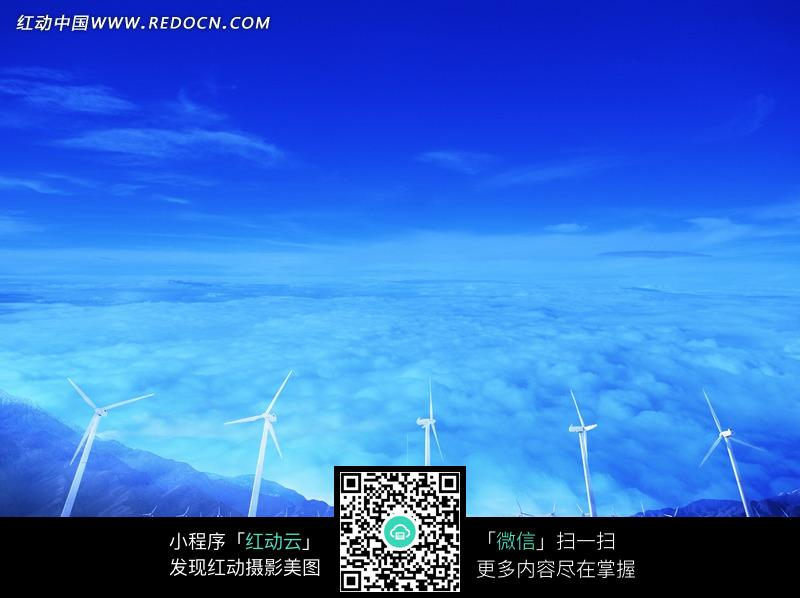 风能发电风车图片