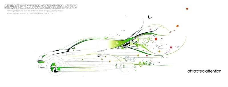 急速的汽车创意设计psd素材图片