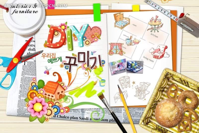 铅笔 刷子 房子 鲜花 手工 报纸 盘子 杯子 饼干 画画 色彩 书本 海报