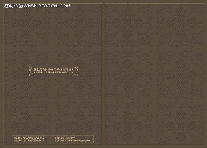 古典盛世房地产画册封面设计矢量素材图片