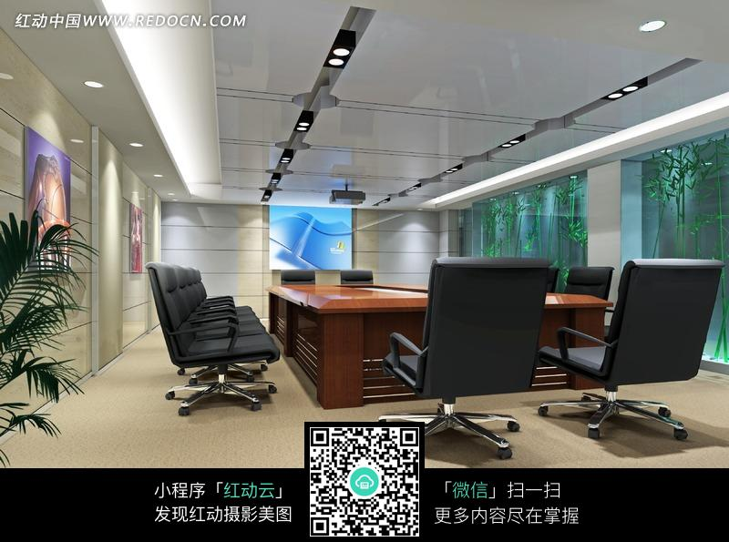 会议室 室内效果图 小型会议室效果图 jpg 室内设计 摄影图片