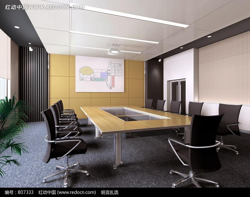 简约的现代会议室