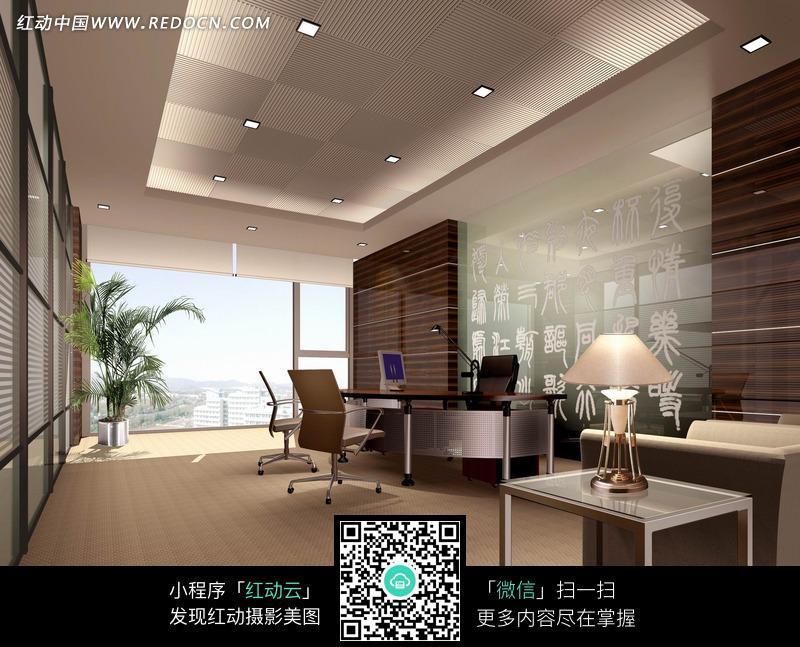 中式风格领导办公室图片