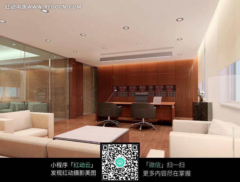 单间 领导 老板 办公室 室内效果图 温馨通透的领导办公室 JPG 室内设高清图片