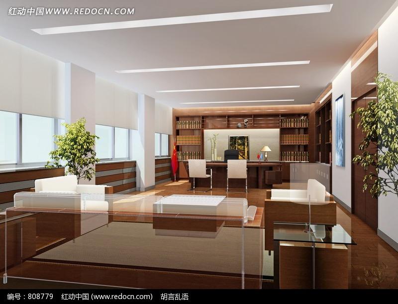 单间 领导 老板 办公室 室内效果图 经典设计领导办公室 JPG 室内设计 高清图片