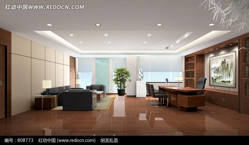 单间 领导 老板 办公室 室内效果图 宽敞明亮的领导办公室 JPG 室内设高清图片