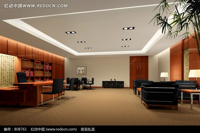 单间 领导 老板 办公室 室内效果图 简约中式领导办公室 室内设计 摄影高清图片