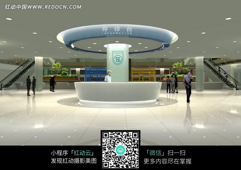 医院大厅及导诊台设计图图片高清图片