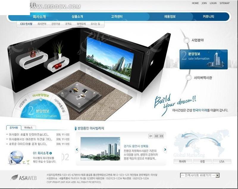 室内设计网站模板装修公司出设计图需要几天图片