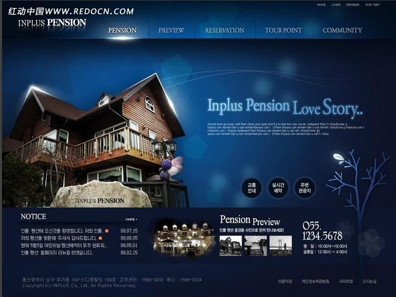 房地产网站模板 房地产网站模板 房地产网站设计 房地产广告flash网站