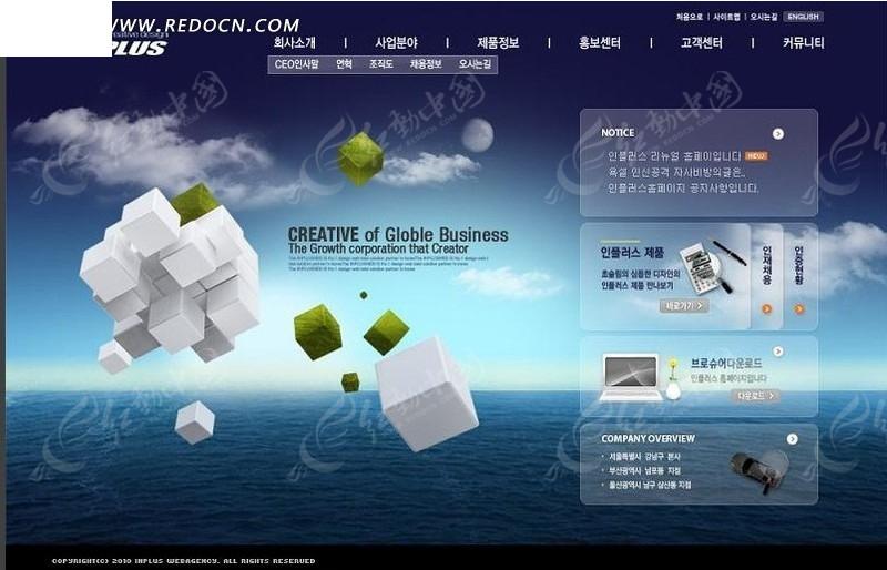 科技网站模板psd免费下载_韩国模板素材图片