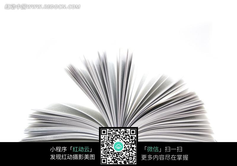 一本打开的书本