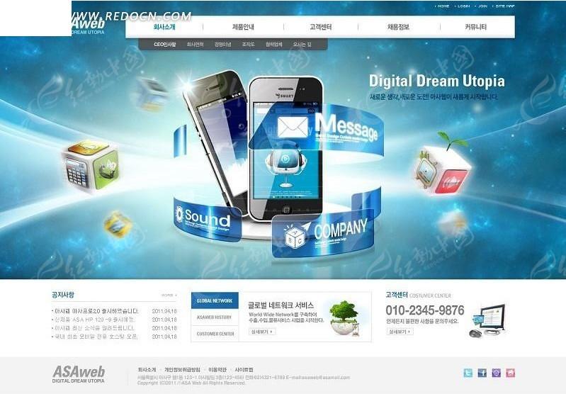 网站_手机销售网站模板
