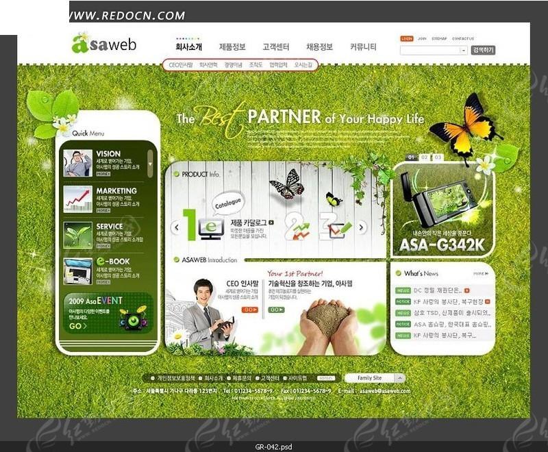 数码科技网站模板psd免费下载_韩国模板素材图片