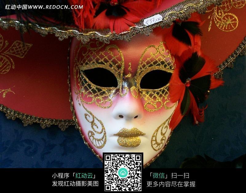 戴红色帽子金色花纹的面具  请您分享: 素材描述:红动网提供其他精美图片