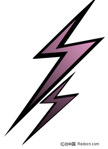 紫色卡通闪电