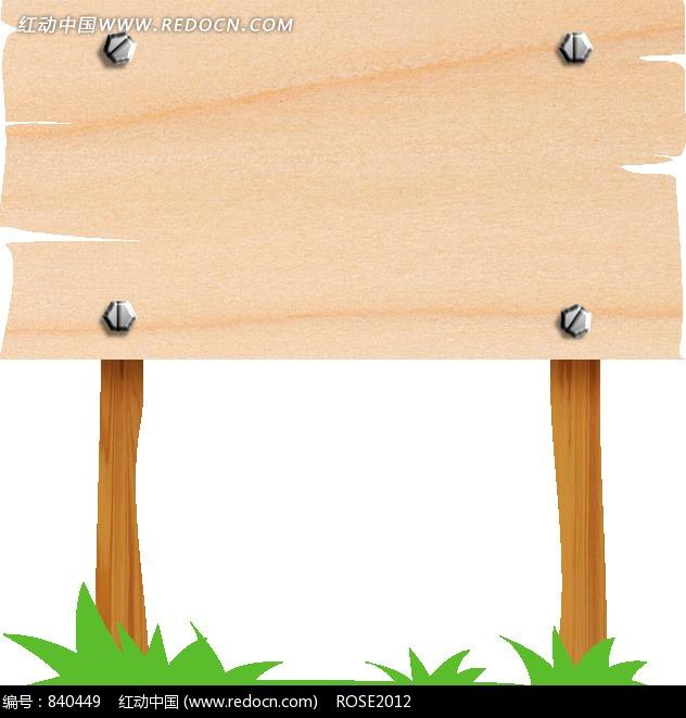 木质卡通指路牌