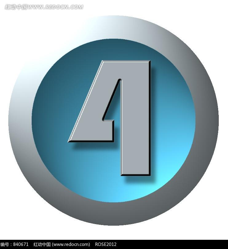 logo 标识 标志 设计 矢量 矢量图 素材 图标 742_811