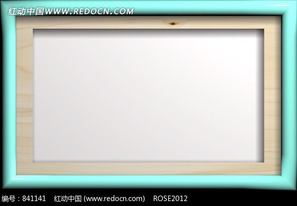 青色边框和木纹边框的矩形图片