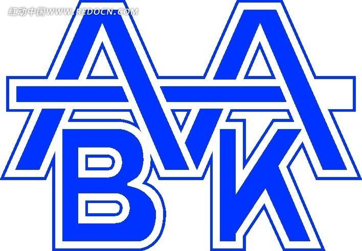 矢量创意蓝色英文字母组合标识设计
