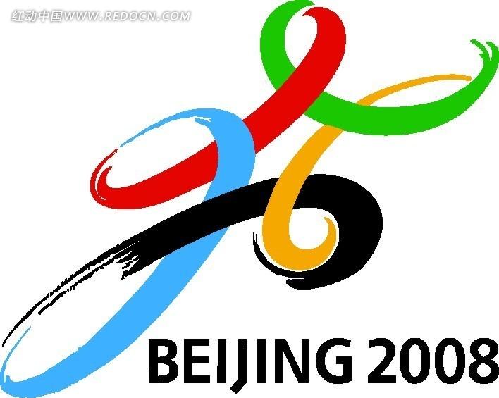 北京残奥会会徽_行业标志