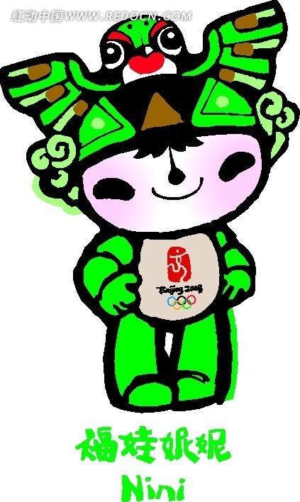 福娃幼儿园徽标