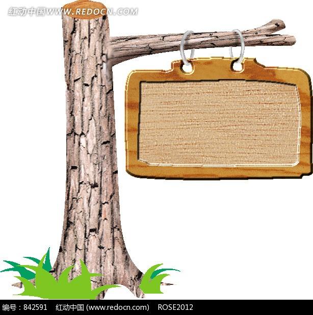 树枝挂着的木纹牌子图片