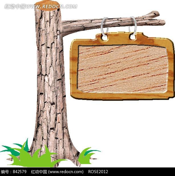 树枝上挂着的木质牌子素材图片