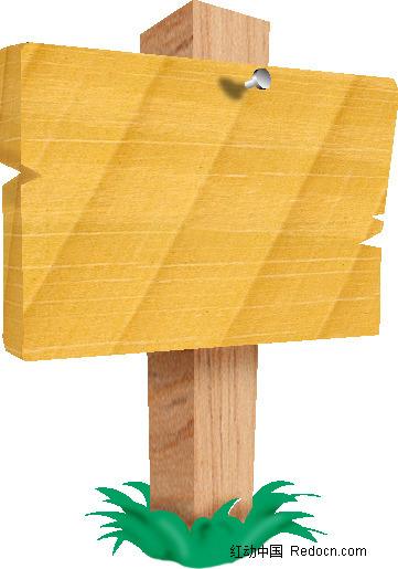 木头纹理的牌子素材图片