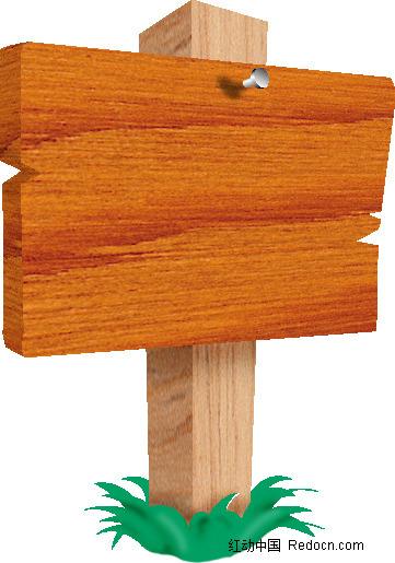 木头纹理的牌子图片_生活用品图片