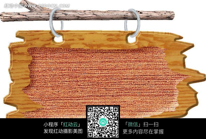 手绘木纹吊牌图片