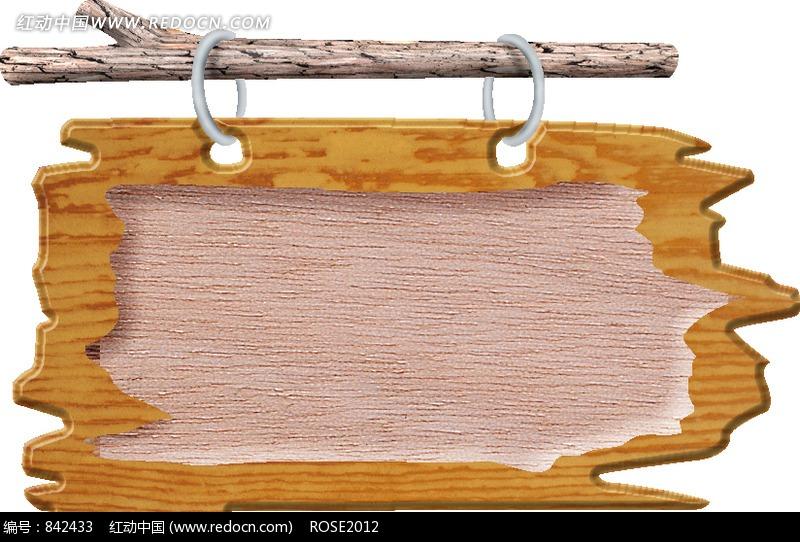 树枝上挂着的破损木质牌子图片