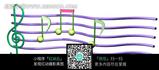紫色立体五线谱上的彩色音乐符号图片