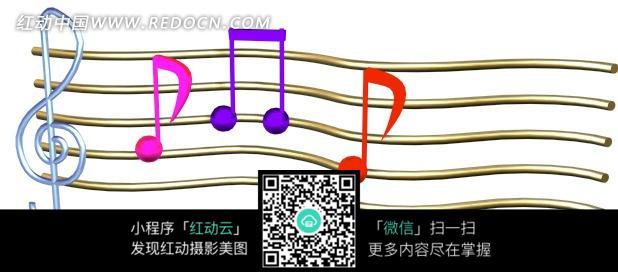 立体五线谱上的彩色音乐符号图片