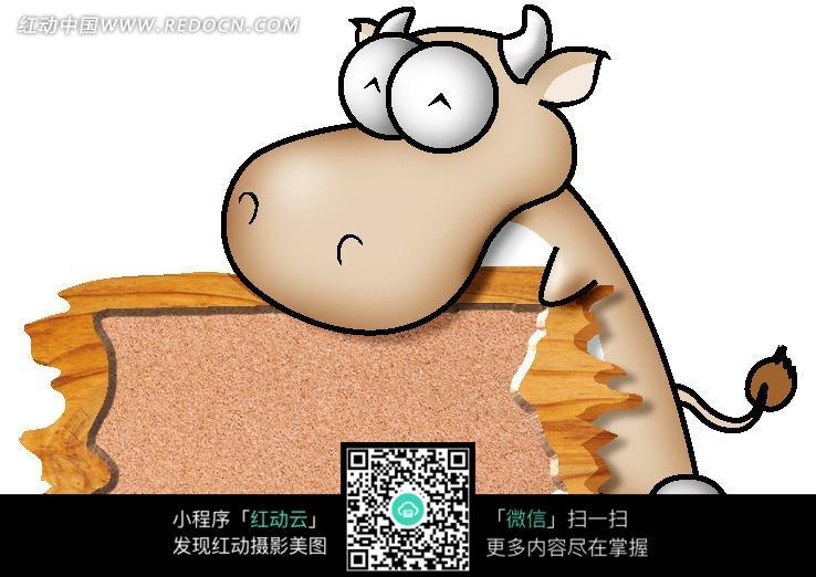 可爱的卡通牛相框图片免费下载 编号844911 红动网图片
