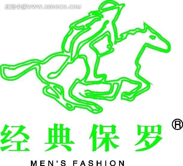 """""""经典保罗""""绿色标志设计"""