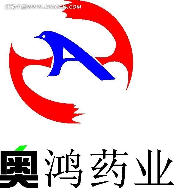"""""""奥鸿药业""""标志设计"""