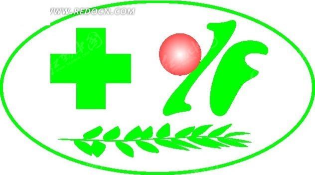 宠物医院logo矢量模板图片