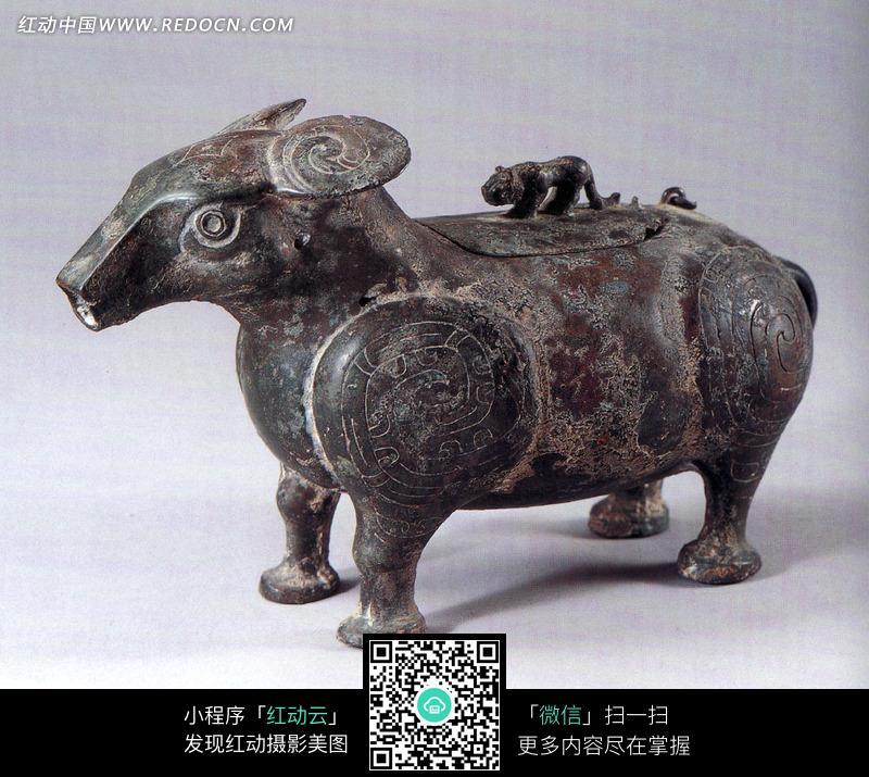 古代动物形状的青铜器图片