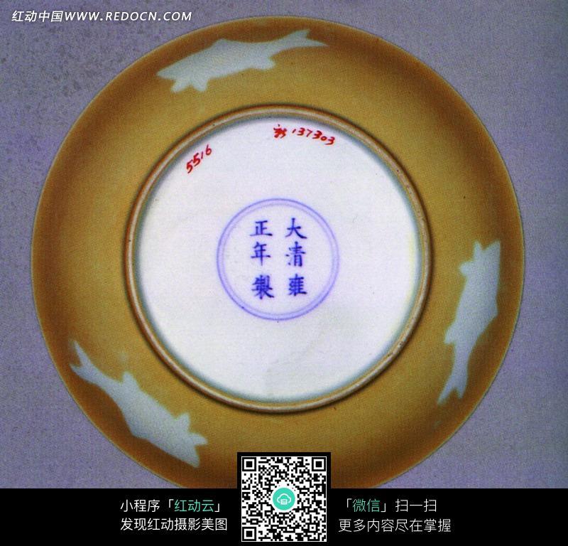 雍正时期瓷碗底部特写图片