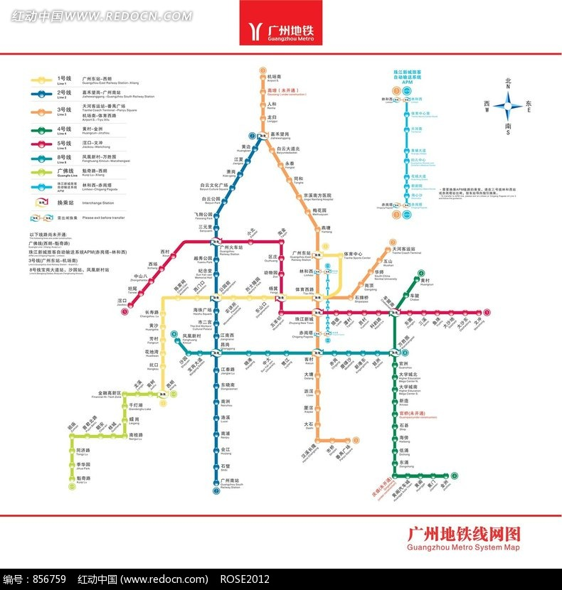 广州地铁地图