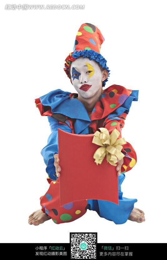 免费素材 图片素材 人物图片 职业人物 蹲在地上拿着红色礼盒的小丑