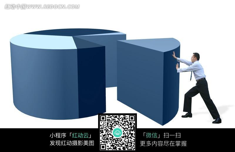 努力推饼图的一块儿的图片货币_报表图片教程视频金融男子图片