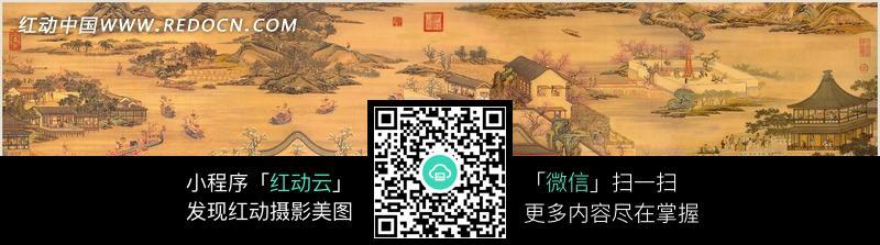 古代房子风景图图片_书画文字图片