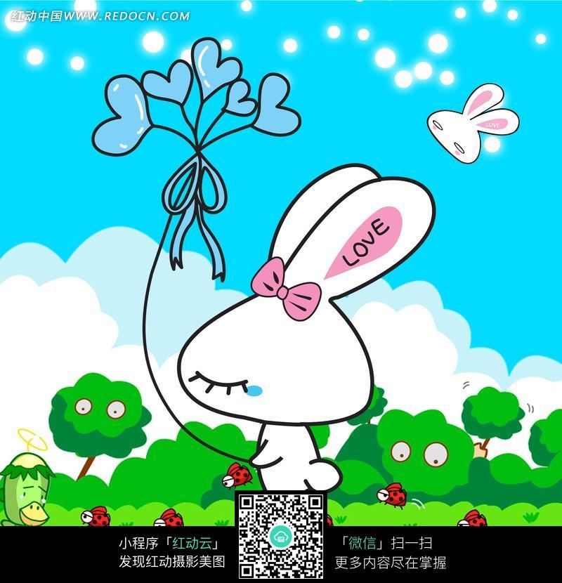 小兔跳跳钢琴谱子-举着心形气球的小兔子卡通图画图片免费下载 编号863737 红动网