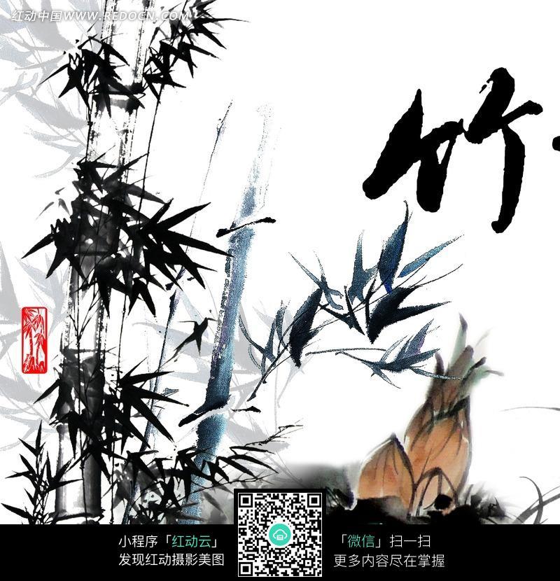 竹子为主题的水墨图图片