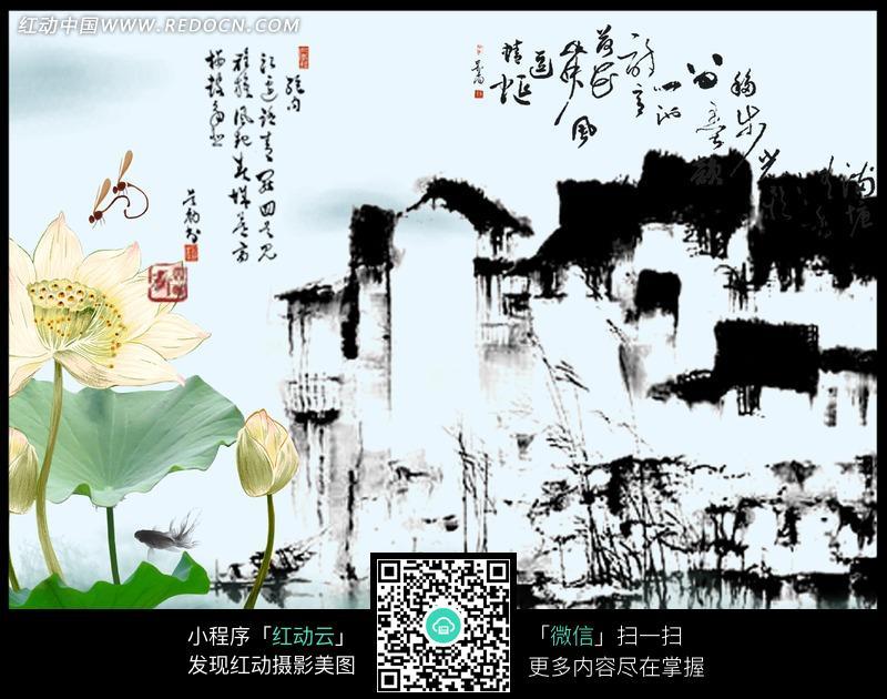 中国风格山水花鸟图