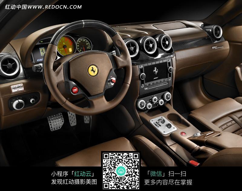 法拉利汽车内部结构图图片